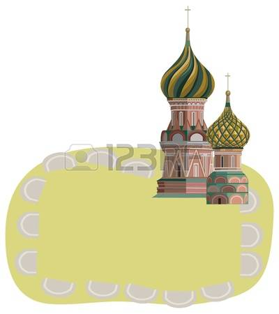 107 Onion Dome Stock Illustrations, Cliparts And Royalty Free.