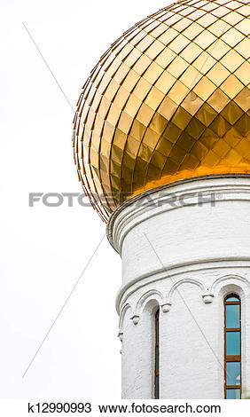 Stock Photo of Golden onion dome of old russian church. k12990993.