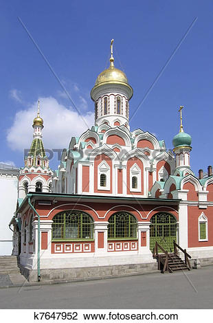 Stock Photo of onion dome house in Russia k7647952.