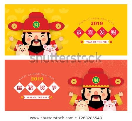 Cute cartoon chinese God of Wealth and piggy banner or.