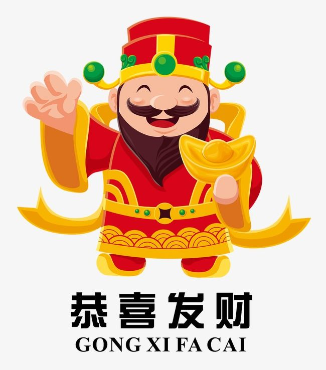 Gong Xi Fa Cai, God Of Wealth, Idol, Gold Ingot PNG and.