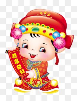 Gong Xi Fa Cai PNG.