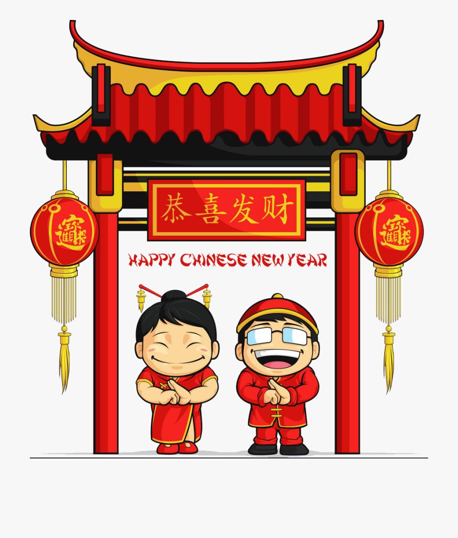 Gong Xi Fa Cai Clip Art , Transparent Cartoon, Free Cliparts.