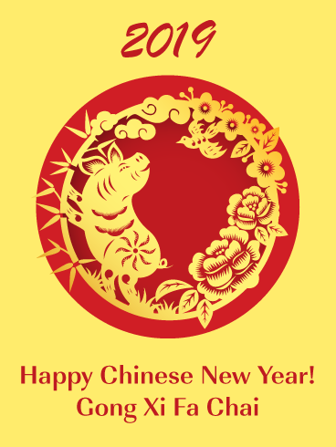 This joyous Happy Chinese New Year card will bring a smile to.