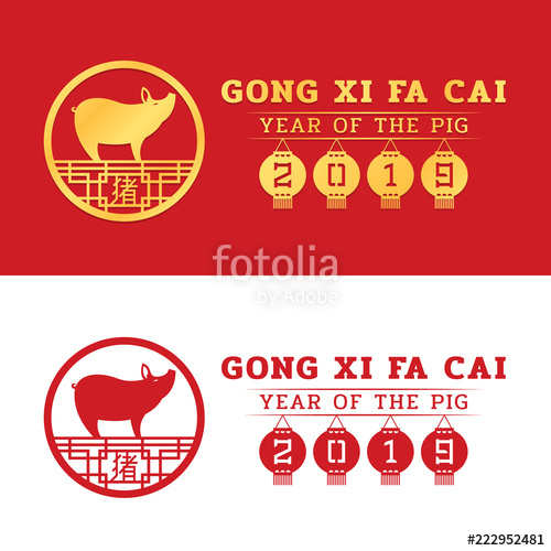 Happy chinese new year (Gong xi fa cai ) banner with gold and red.