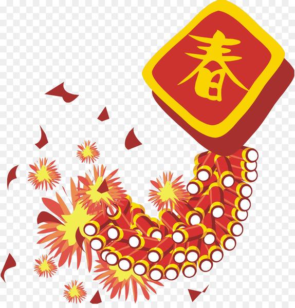 San Francisco Chinese New Year Festival and Parade Kek Lok.