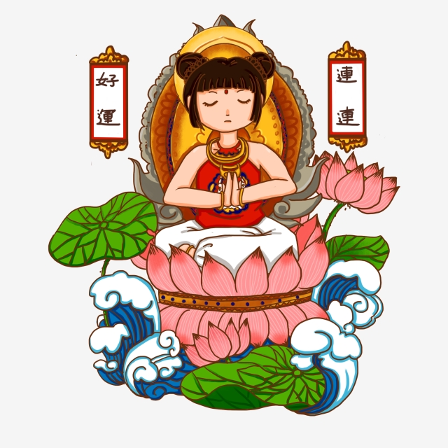 Good Luck Blessing Traditional Decoration Character, Lotus, Bless.