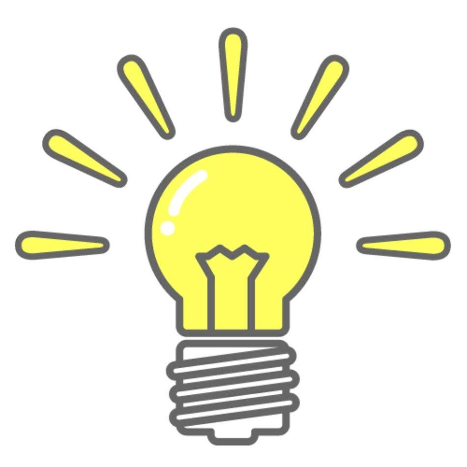 Good Idea Clipart Light Free Download Clip Art free image.
