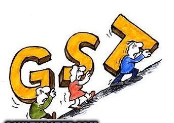 GST Blog.