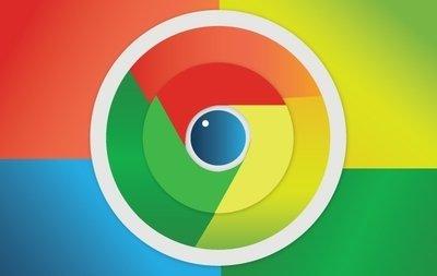Cute Google Chrome Icon Clipart Picture Free Download.