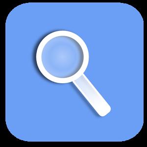GAS (Advanced Search).