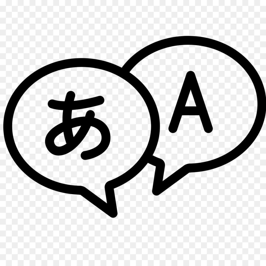 Language Icon clipart.