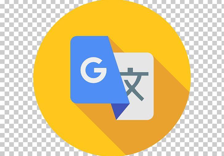 Google Translate Google Neural Machine Translation PNG.