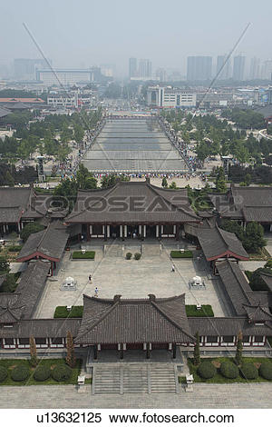 Stock Image of View from Giant Wild Goose Pagoda, Xi'an, Shaanxi.