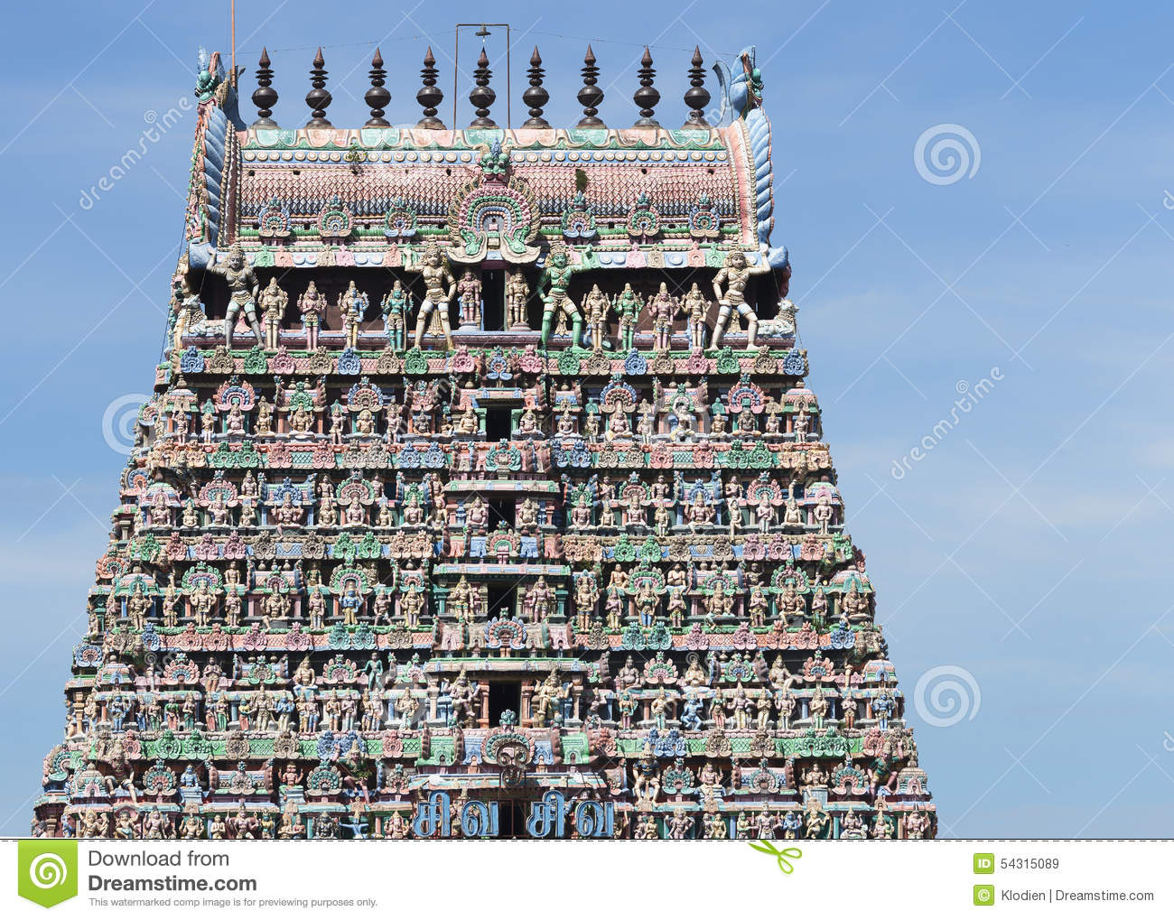 Gopuram At Shiva Temple In Kottaiyur Detail. Editorial Photography.