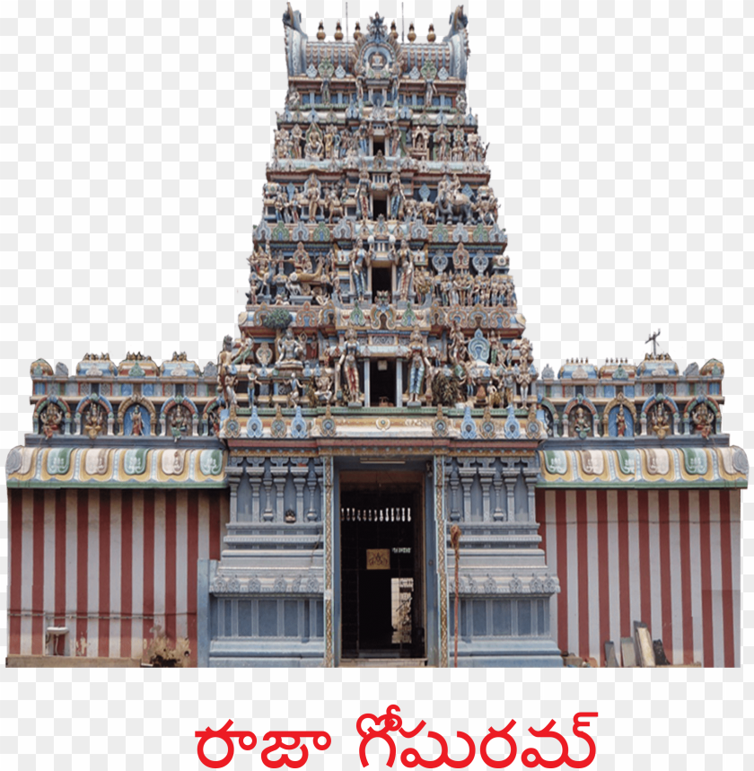 temple gopuram PNG image with transparent background.