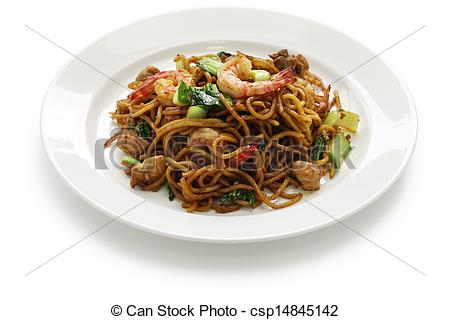 Mie goreng Images and Stock Photos. 72 Mie goreng photography and.