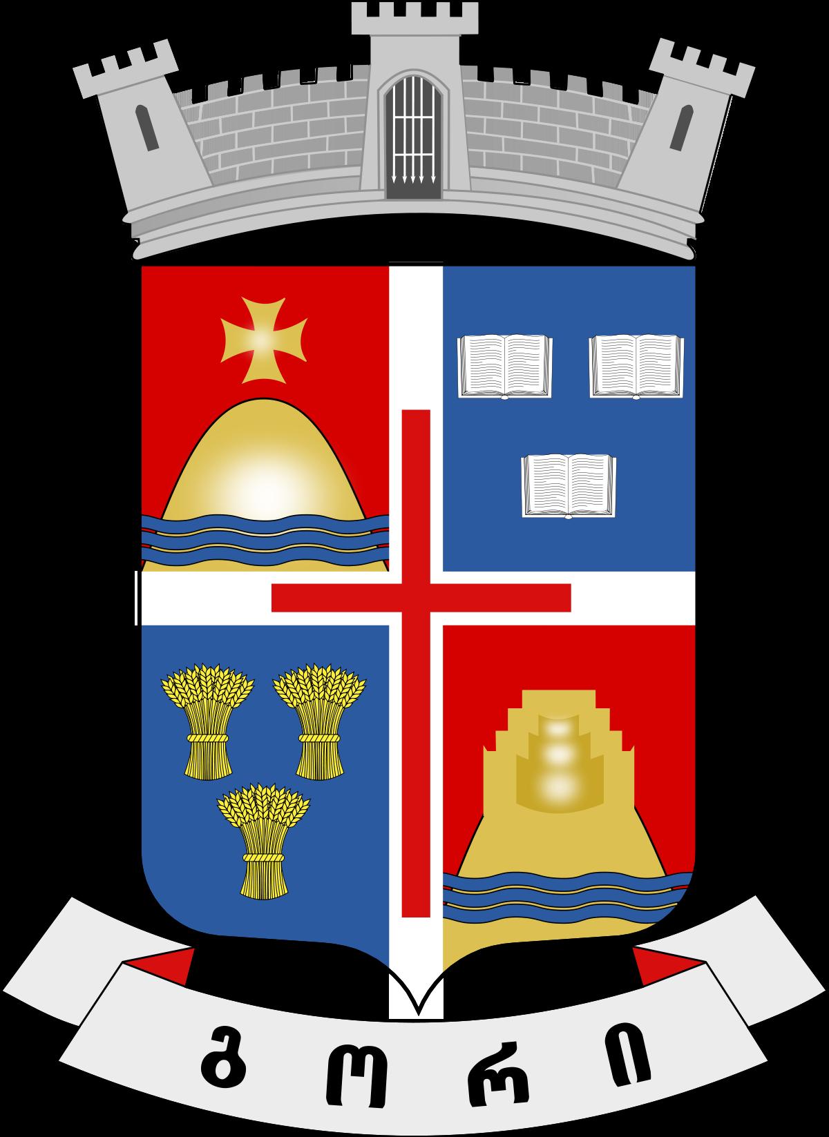Gori (municipalité) — Wikipédia.