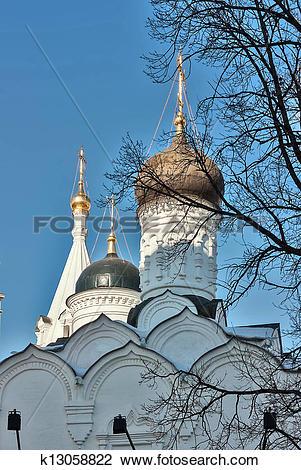 Stock Photo of Church of Saint Nikita in Shvivaya Gorka, Moscow.