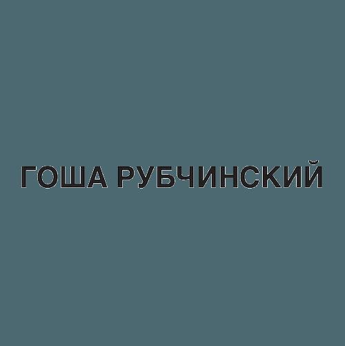 Gosha Rubchinskiy Logo.