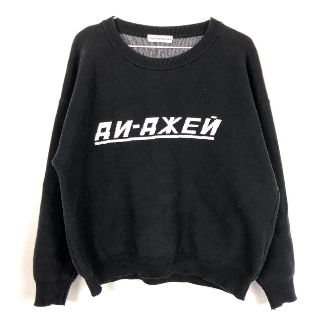 Gosha Rubchinskiy AN AXEN Dj knit black oversized.
