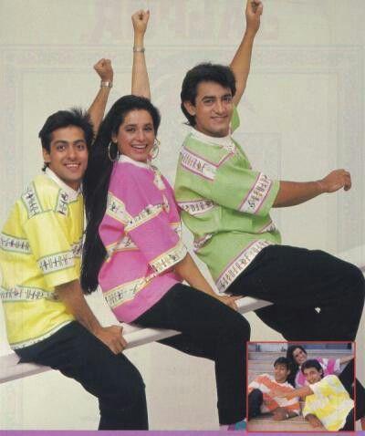 Salman khan love clipart.