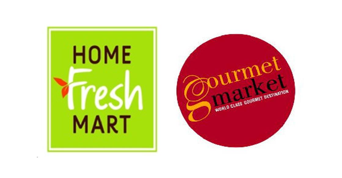 โปรโมชั่น Home Fresh Mart ประจำเดือน กรกฏาคม.