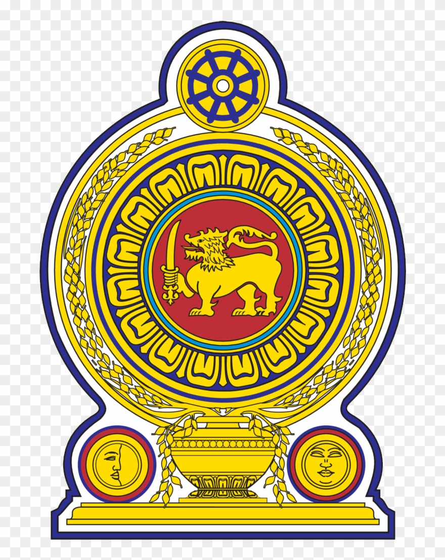 Sri Lanka Government Logo Clipart (#3820123).