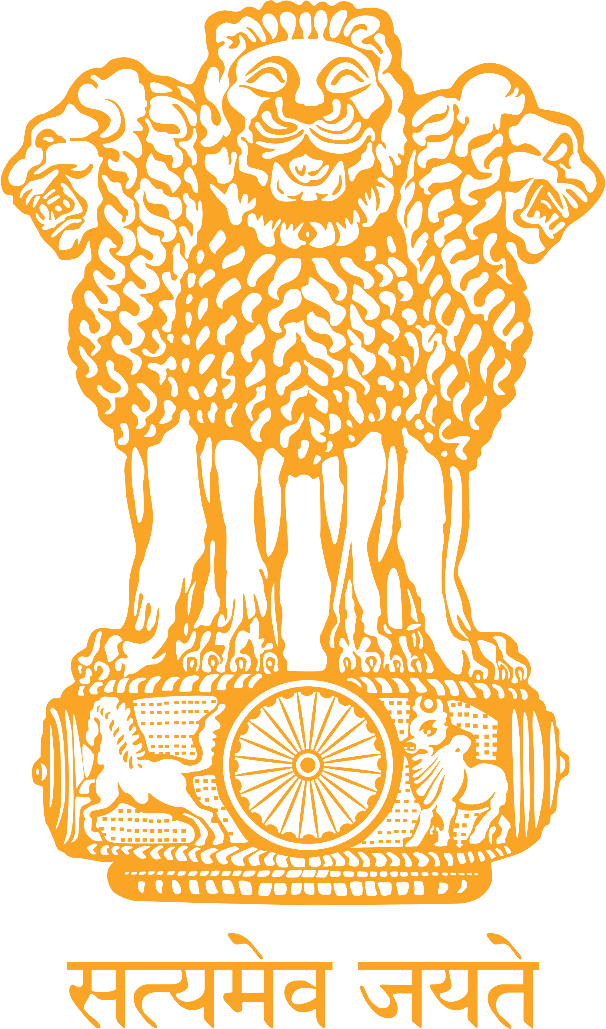 Government of india logo download free clip art with a.