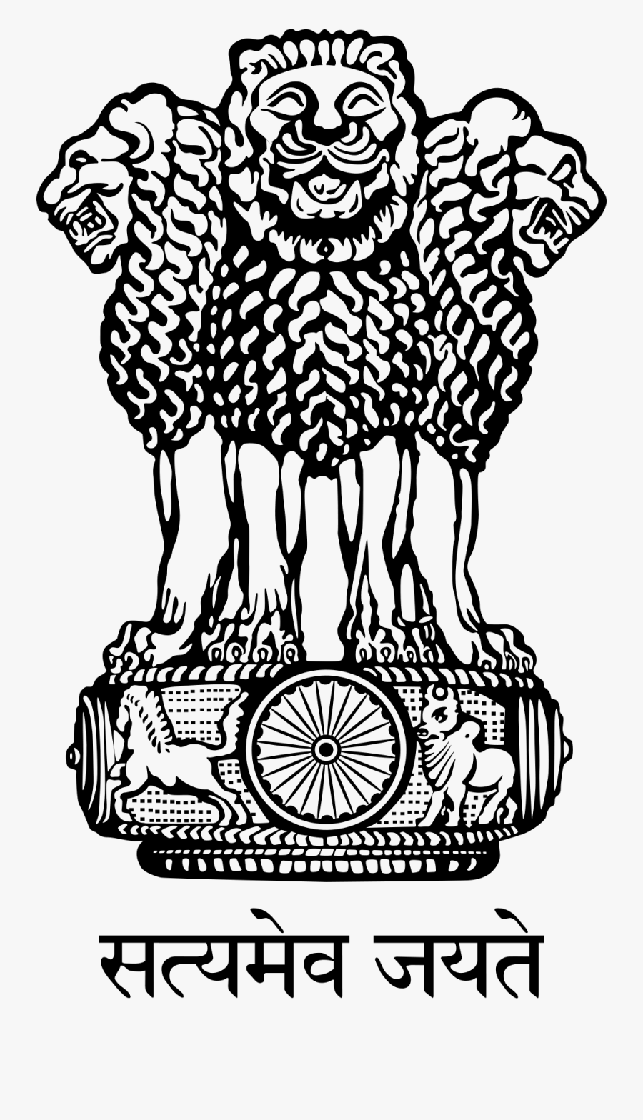 Coat Of Arms Of India Png.