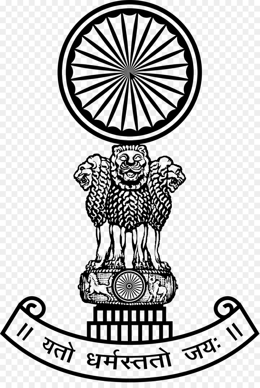India National clipart.