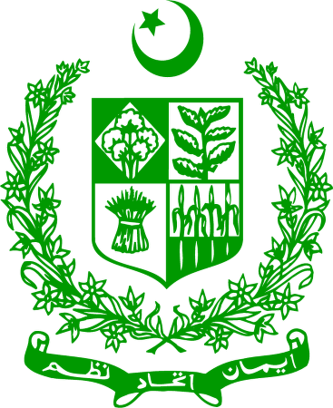 Government of Pakistan™ logo vector.