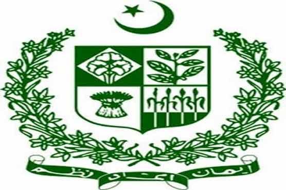 Dunya News: Pakistan:.