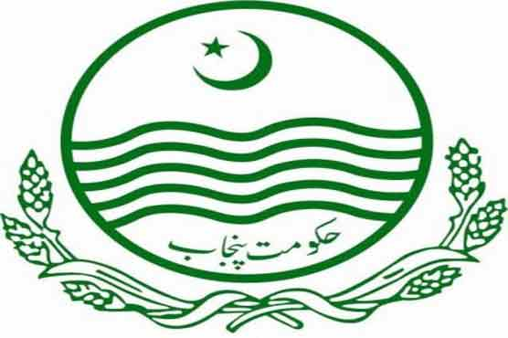Govt of Punjab Logo.