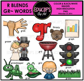 R Blends GR Words Clip Art Bundle {Educlips Clipart.