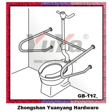 Hospital grab bar toilet grab rail (GB.