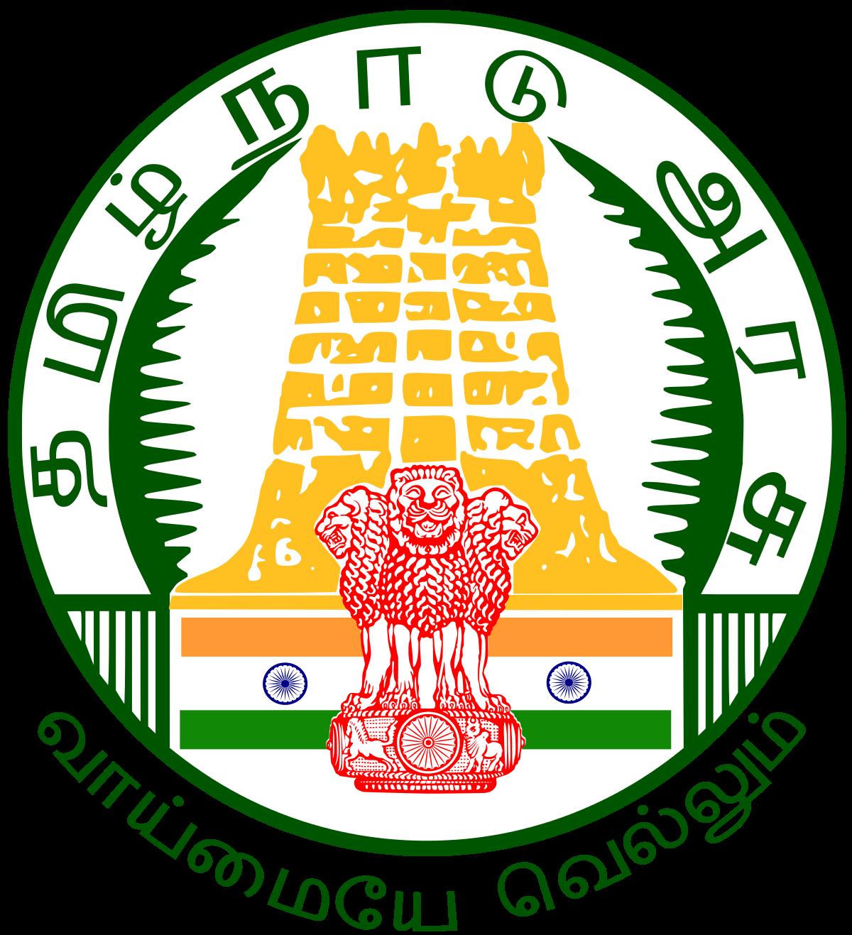 Education in Tamil Nadu.