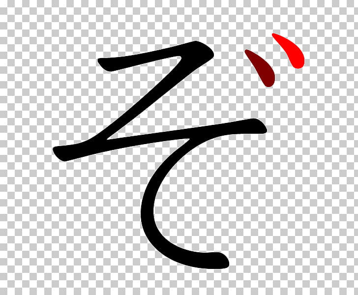 Hiragana So Syllabary Japanese Fu, red stroke gradient.