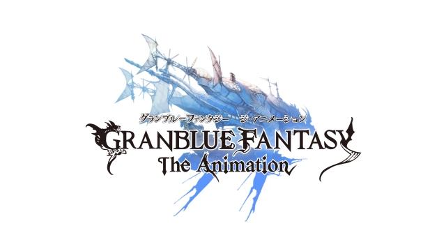 Granblue Fantasy: The Animation Season 2 Comes to HIDIVE.