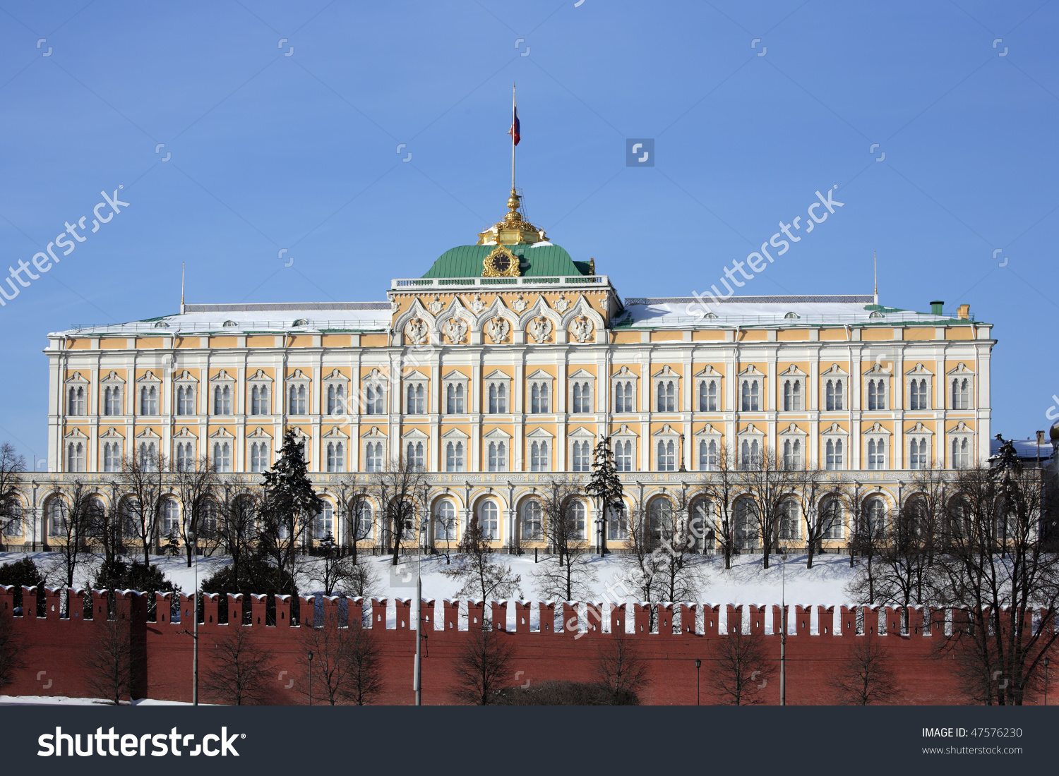 Grand Kremlin Palace President Palace Moscow Stock Photo 47576230.