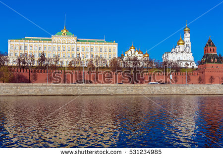 Grand kremlin palace clipart #12