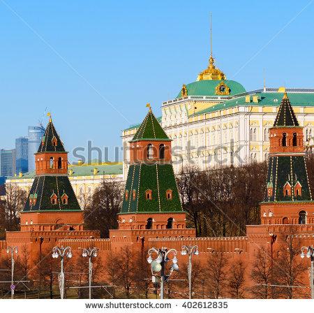 Grand kremlin palace clipart #8