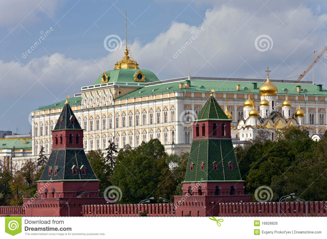 Grand kremlin palace clipart #18