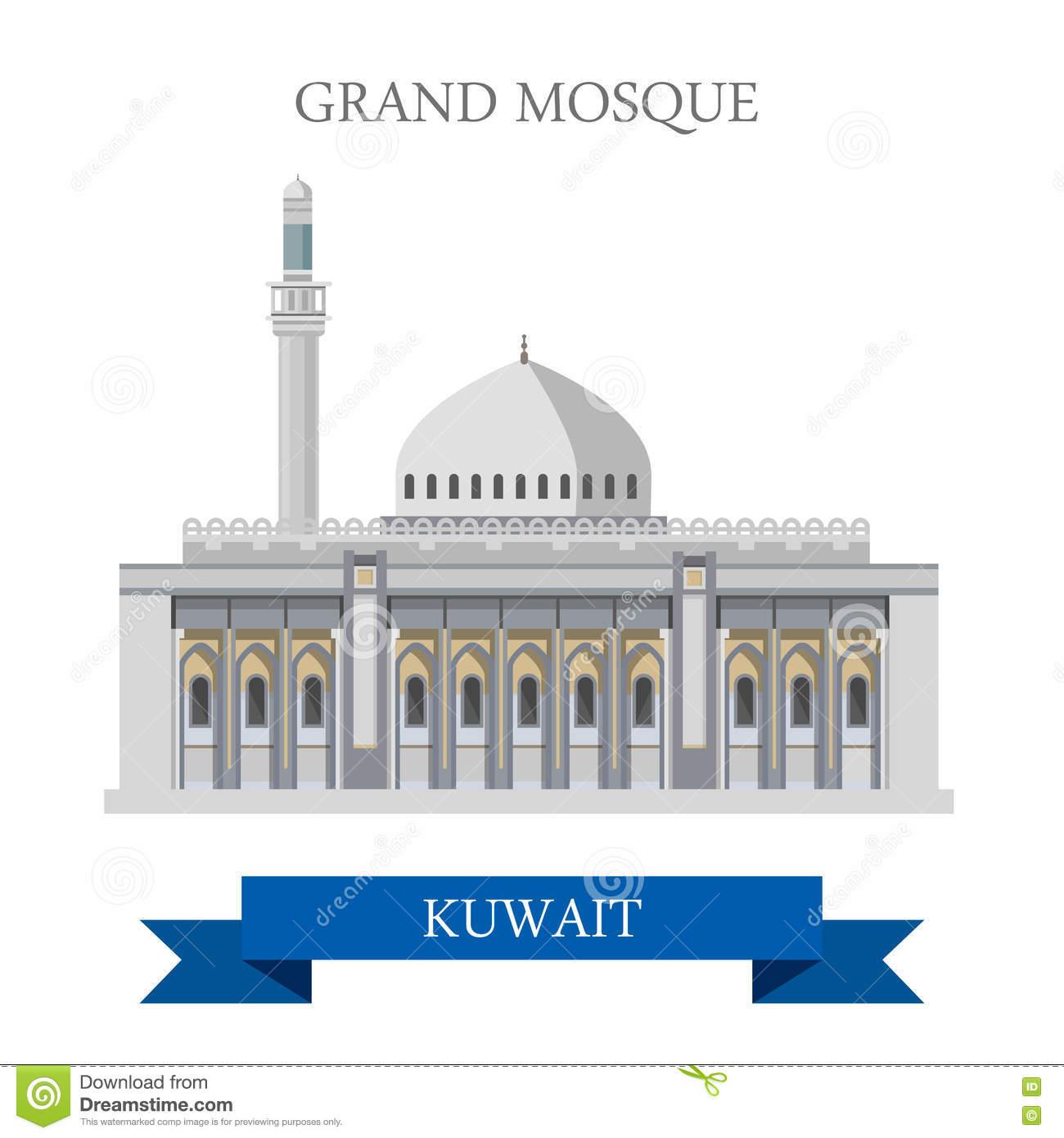 Grand Mosque In Kuwait Vector Flat Attraction Landmarks Stock.