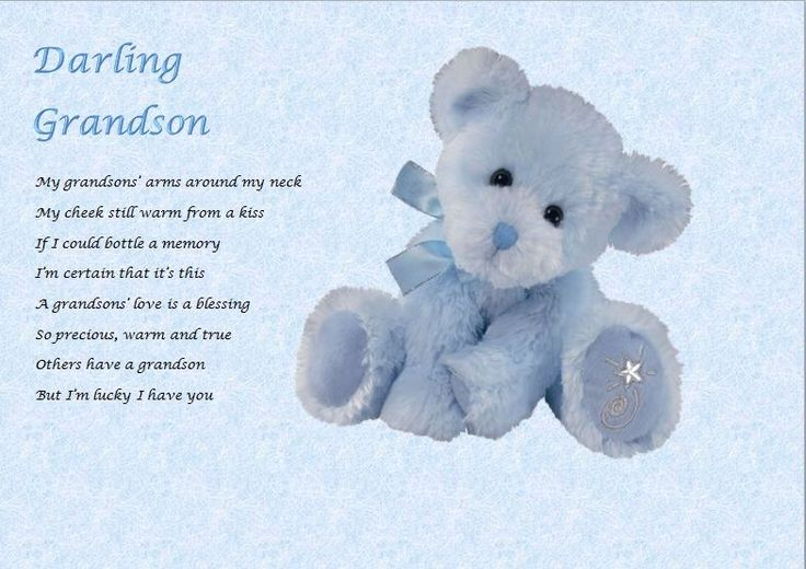 Grandson Poems Clipground
