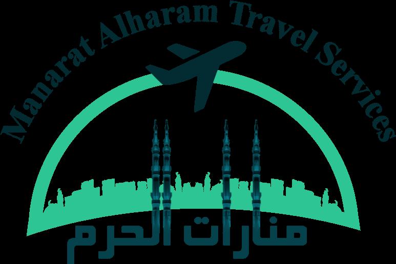 Hajj & Umrah Tour Operators.