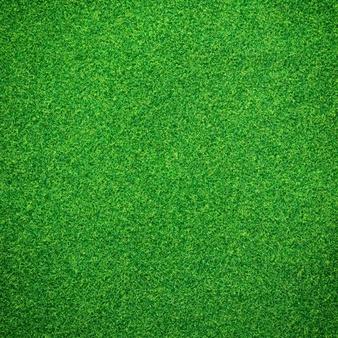 Cartoon Grass Texture Free Download Clip Art.