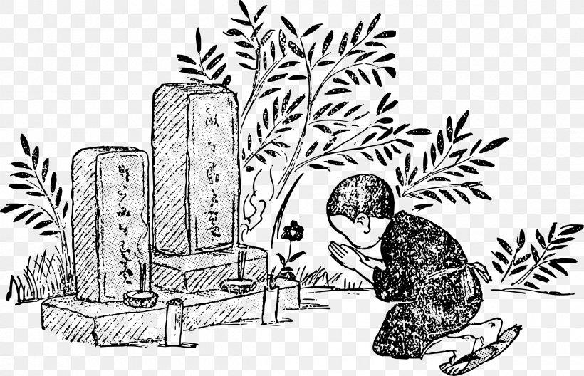 Grave Cemetery Clip Art, PNG, 2400x1548px, Grave, Art, Black.