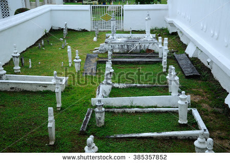 Grave Islamic Yard Stock Images, Royalty.