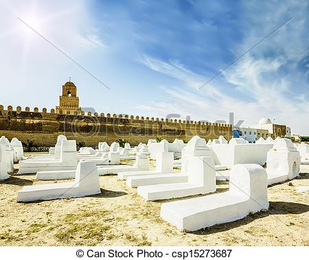 Muslim cemetery Stock Photos and Images. 573 Muslim cemetery.
